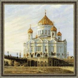 Набор для вышивки крестом Риолис 1371 Москва. Храм Христа Спасителя