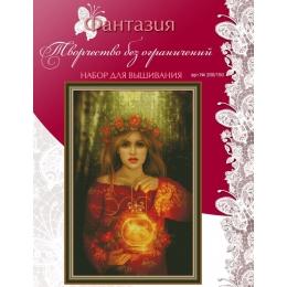 Набор для вышивки крестом - ТМ Фантазия - 200/150 Светлячок