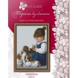Набор для вышивки крестом - ТМ Фантазия - 200/53 Чай втроём