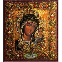 Вышивка бисером икон - Образа в каменьях - 7757 Царица небесная. Икона Казанской Божией Матери