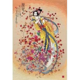 Goddess of Prosperity - Anchor MAIA - набор вышивки крестом