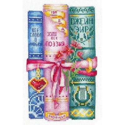 Книги для нее - Сделай Своими Руками - набор вышивки крестом