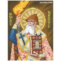 Набор для вышивка бисером икон - БС Солес - Святой Мученик Спиридон