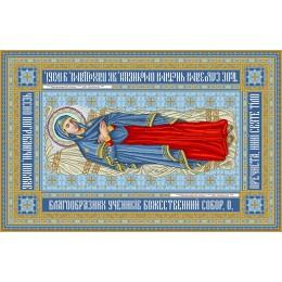 Набор для вышивка бисером икон - БС Солес - Святая Плащаница Богородицы