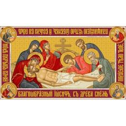 Набор для вышивка бисером икон - БС Солес - Святая Плащаница Иисуса Христа - 1