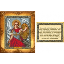 Святой Архистратиг Михаил (икона и молитва)