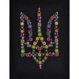 Набор для вышивки бисером - Картины бисером - Символ Украины Р-223