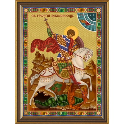 Вышивка бисером икон - Нова Слобода - Икона Св. Вмч. Георгий Победоносец