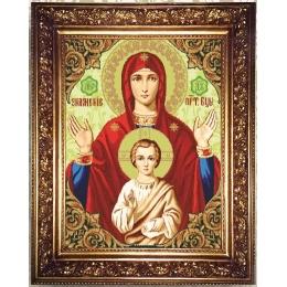 Набор для бисероплетения «Пресвятая Богородица Знамение»