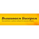 Вышивка Вышиваем Бисером (Россия)