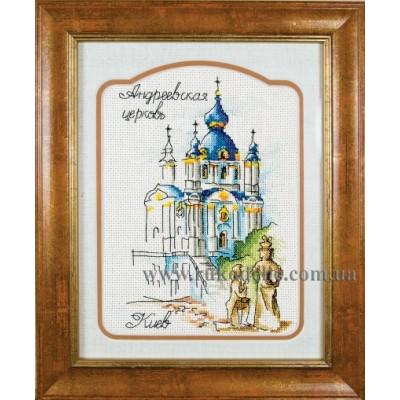 Набор для вышивки крестом - ЛЕДИ - Андреевская церковь, серия