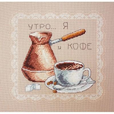 Набор для вышивки крестом - Марья Искусница - Черный кофе