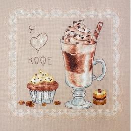 Набор для вышивки крестом - Марья Искусница - 11.001.08 Я люблю кофе