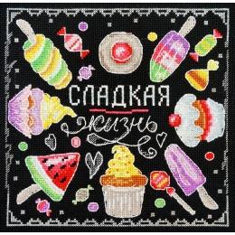Набор для вышивки крестом - Марья Искусница - 11.001.19 Сладкая жизнь