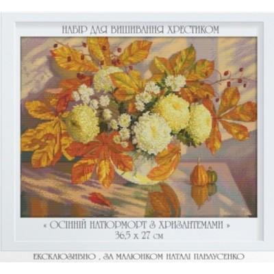 Набор для вышивки крестом - Dantel - Осенний натюрморт с хризантемами