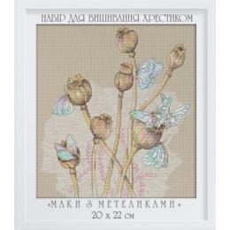 Маки с бабочками - Dantel - набор для вышивки крестом