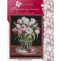 Набор для вышивки крестом - Фантазия ТМ - 400/62 Тюльпаны