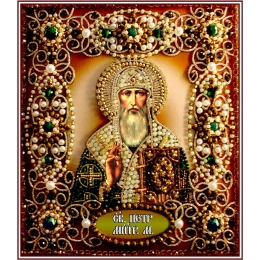 Святой Петр - Образа в каменьях - вышивка бисером икон