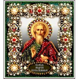 Святой Андрей Первозванный - Образа в каменьях - вышивка бисером икон