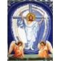 Наборы вышивки икон крестом
