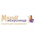Марья искусница (Россия)