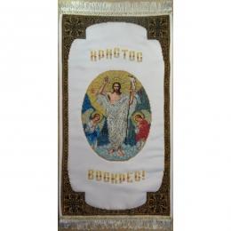 Рушнык Пасхальный РВ-01 Воскресение Христово