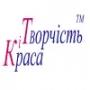 Краса і Творчість (Украина)