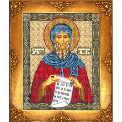 Икона Св. Антоний Великий - Русская искусница - вышивка бисером икон