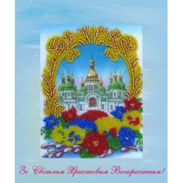 """Набор для вышивки открытки Butterfly №731""""Світлий Великдень"""""""