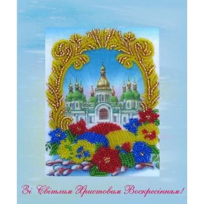 Набор для вышивки открытки Butterfly №731